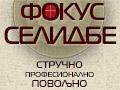 fokusselidbe_logo