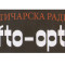 Optičarska radnja Ofto Optik 1
