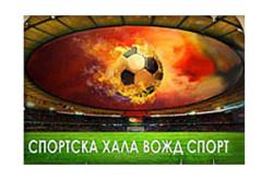 sporttskahallavozdd_logo