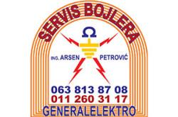 servsbojnezdpstxd_logo