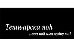 kafnatesnjrnocva_logo