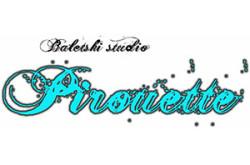 balstudpirouettebg_logo