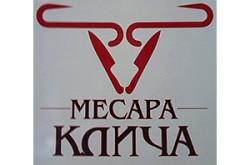 msarakliccaglnka_logo