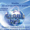Škola stranih jezika Globe No 1