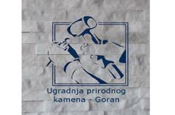 ugrprirdkamenagorbg_logo