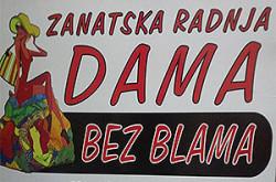 hemcisiprvdambblmpa_logo