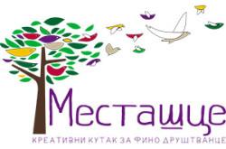 kretcntrzfindruscbg_logo