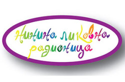 ninalikvnigrnradinc_logo