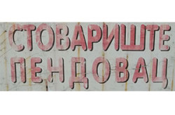 stvogriprkpendvca_logo