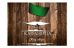 kafkoddedebgda_logo