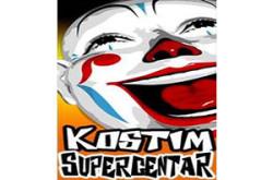 kosuprcntarzemun_logo