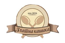 kuvjelazltkasikag_logo