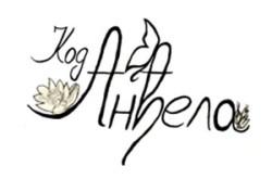 slvclkodandjelabgd_logo