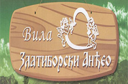 aprtmzltbandjeozr_logo