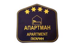 aprgagarinjgnbgd_logo