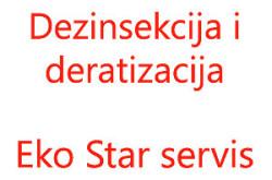 1464964060_dzsdertzekstrkbg_logo