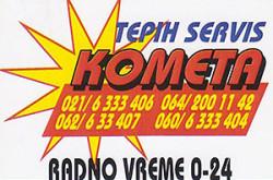 1465051627_tepihsrvkomtassn_logo