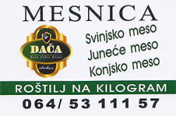 1465219030_mesrdcluxesltrsrm_logo