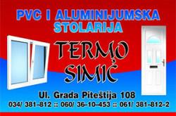 1466775026_ppaustrtersimgpk_logo