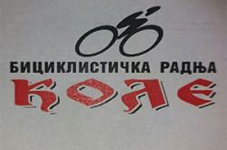 1466775663_bicktrnjakolekskr_logo