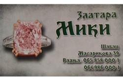 1468939104_zlatrmikimrks_logo
