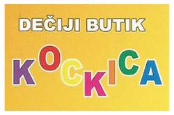 1474544076_decbutkkockcazn_logo