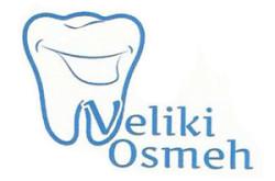 1476809731_stmaskordvoehzn_logo