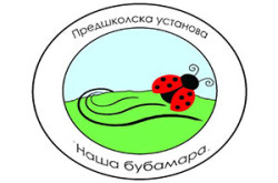 1476983594_pustaovnbubma_logo