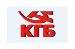 1477820066_kgbkovanogvozz_logo