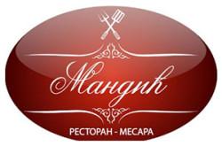 1478613014_meesarmandiclze_logo