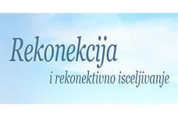 1478714126_sertprkrekoncib_logo