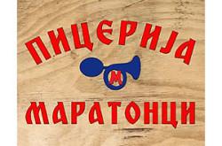 1478799981_picrijamaratncob_logo