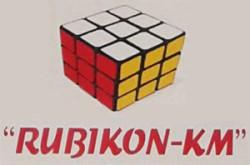 1478800395_knjgacijrubkkm_logo