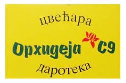 1479233620_cvcraorhdjsskpa_logo