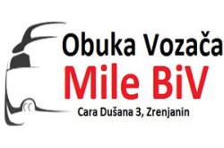 1480530241_askolamilebivzr_logo
