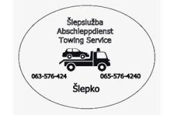 1480851046_slsluslepkobatn_logo