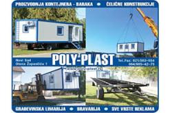 1480962199_polyplassbavlirns_logo