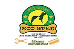 1481047584_petsoozoosvetva_logo