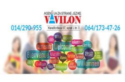 1481304363_slasnihjkavavonva_logo