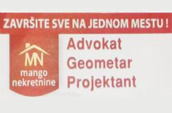 1481979165_advgeoeleglprojks_logo