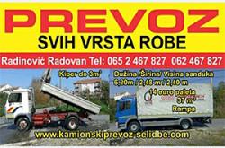 1482675984_prevsvvrrobbeg_logo