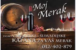 1482950259_kaafnamomerakpz_logo