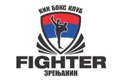 1483106810_kikboksklfightzr_logo