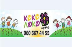 1483700792_deccijgrkoklokoo_logo