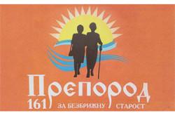 1484495855_dstarlipreprdnsl_logo