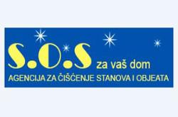 1484741697_ciscstokatsosnbg_logo