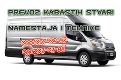 1485188595_opnasbelthzemun_logo