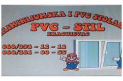 1485364082_aalskpvspvsstilkr_logo