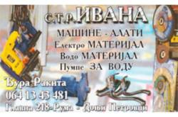 1485524050_prservalaivanaru_logo