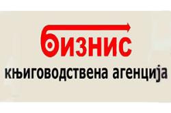1485788365_knjigagcbinisrabe_logo